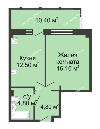 1 комнатная квартира 48,6 м² в ЖК Мега, дом № 2
