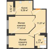 2 комнатная квартира 56,94 м², ЖК Орбита - планировка