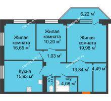 3 комнатная квартира 89,5 м² в ЖК Чернавский, дом 2 этап