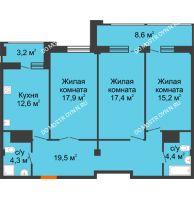 3 комнатная квартира 97,2 м² в ЖК Квартет, дом № 3 - планировка
