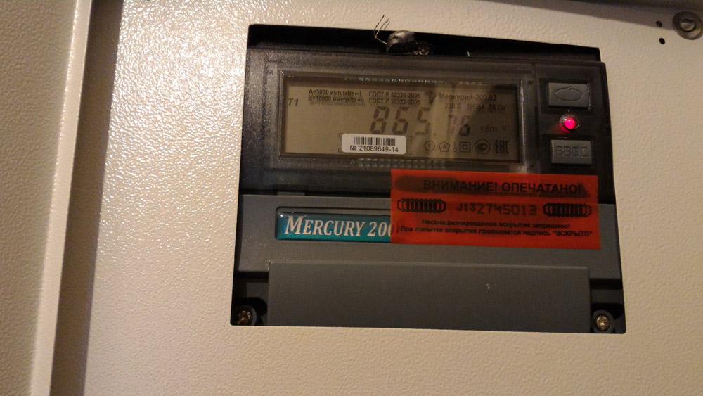 Мошенники-электрики меняют в Ростове счетчики, которые не нужно менять