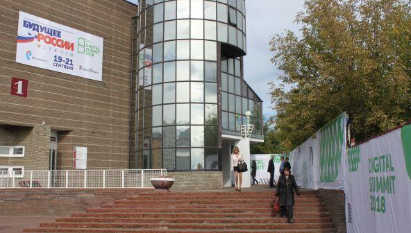 Международный Digital Summit собрал в Нижнем Новгороде разработчиков решений для «Умного города»