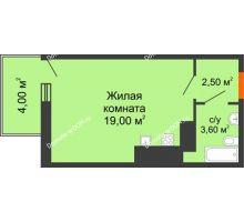 Студия 26,1 м² в ЖК Грин Парк, дом Литер 2 - планировка