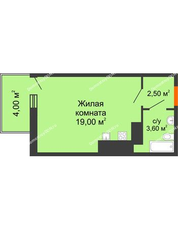 Студия 26,1 м² в ЖК Грин Парк, дом Литер 2