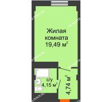 Студия 28,38 м², Апарт-Отель Гордеевка - планировка