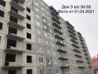 Ход строительства дома № 3 в ЖК Корабли - фото 25, Апрель 2021