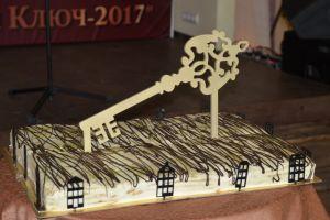 В Нижнем Новгороде определили фаворитов региональной строительной премии «Золотой ключ-2017»