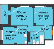 3 комнатная квартира 52,5 м² в ЖК Тихая Гавань на Якорной, дом № 1