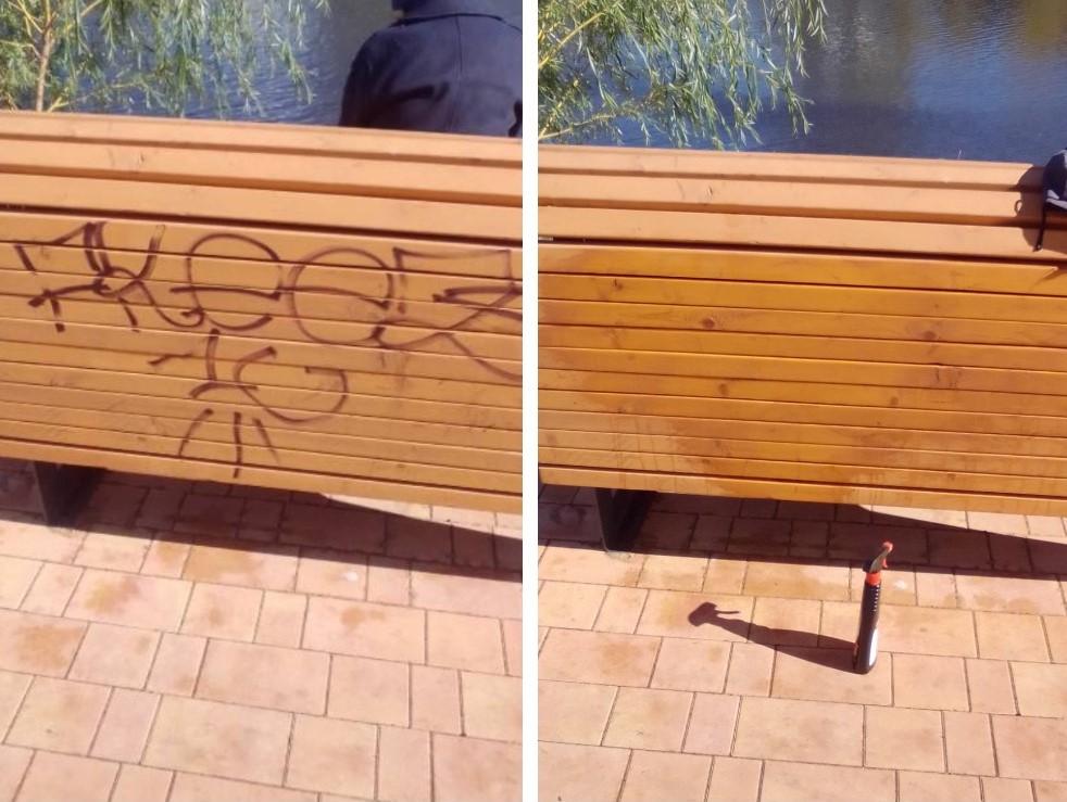 Подрядчик устраняет граффити на новых скамейках в Нижнем Новгороде - фото 1
