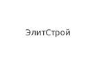 ООО «ЭлитСтрой»