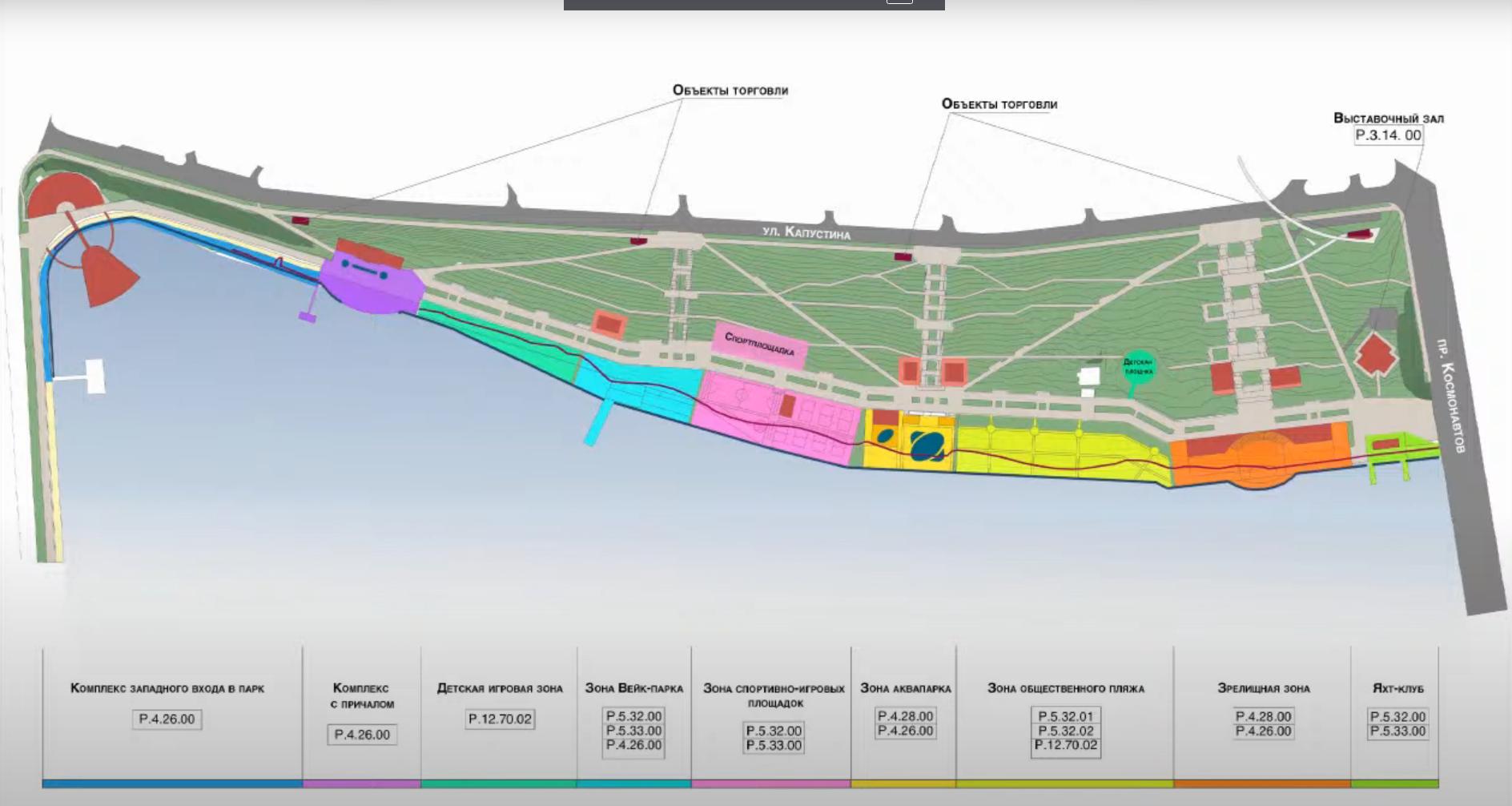 Реконструкцию парка «Дружба» в Ростове оценили в 500 млн рублей