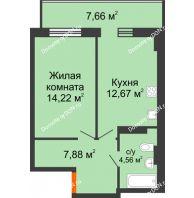1 комнатная квартира 41,63 м² в ЖК Свобода, дом № 1 - планировка