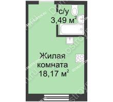Студия 21,66 м² в ЖК Солнечный, дом д. 161 А/1