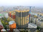 ЖК Максим Горький - ход строительства, фото 22, Октябрь 2019