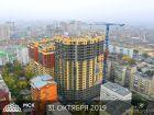 ЖК Максим Горький - ход строительства, фото 24, Октябрь 2019