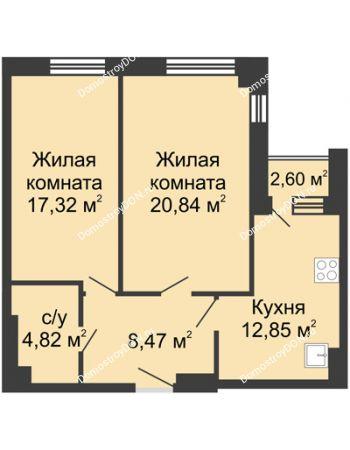 2 комнатная квартира 66,9 м² - ЖК Вдохновение