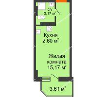 Студия 22,22 м² в ЖК Свобода, дом № 1 - планировка
