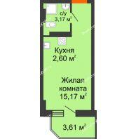 Студия 22,22 м² в ЖК Свобода, дом №2 - планировка