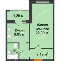 1 комнатная квартира 46,75 м² в ЖК Микрорайон Боровое, дом № 14 - планировка