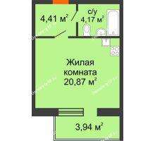 Студия 30,63 м² в ЖК Южный бульвар, дом №14 - планировка