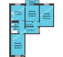 3 комнатная квартира 83,2 м² в ЖК Мончегория, дом № 5 - планировка