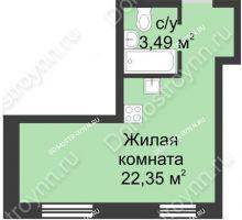 Студия 25,84 м² в ЖК Солнечный, дом д. 161 А/1 - планировка