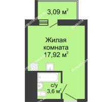 Студия 24,61 м² - ЖК Алый Парус